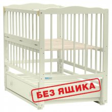Кроватка Baby Sleep Aurora (AKP-S-O) Elfenbein (Сл.кость)