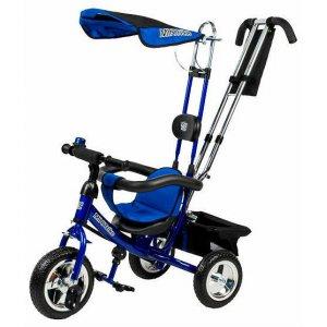 Велосипед 3-х колесный Mini Trike LT950 Синий